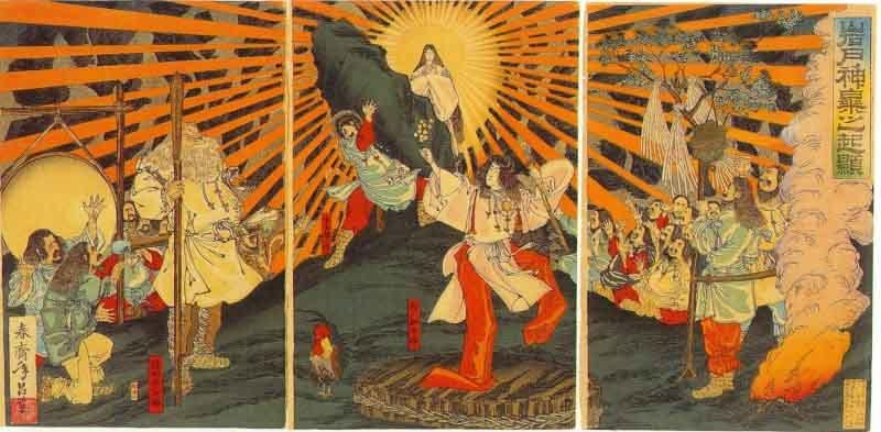 日本舞踊 - Nihon Buyo - Japansk Dans  (1/6)