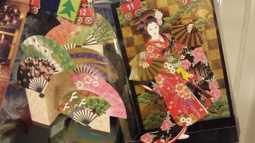 Japanska nyårskort